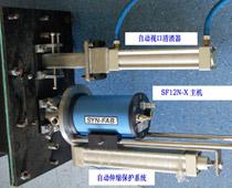 SF12N-X红外线热分析系统